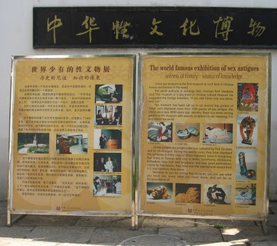 China Sex Museum in Tongli