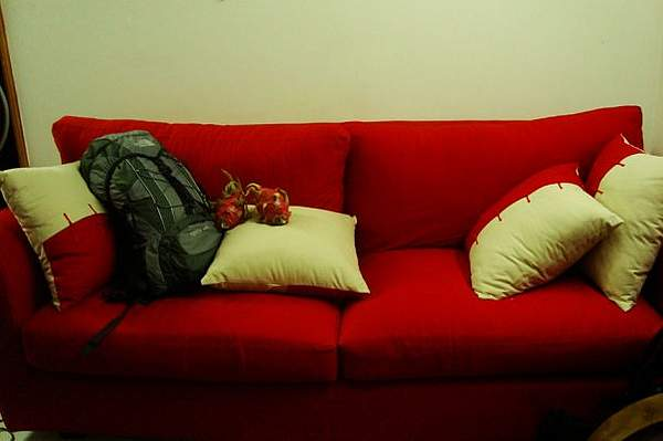 Couch in Couchsurfing