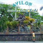 Budget Trip Ideas—Wawa Dam and Avilon Zoo in Montalban, Rizal