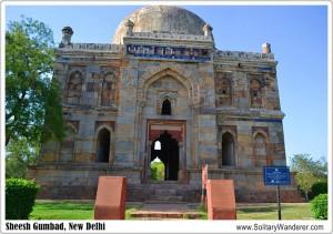 Snapshot Sunday–Sheesh Gumbad in the Lodhi Gardens, New Delhi