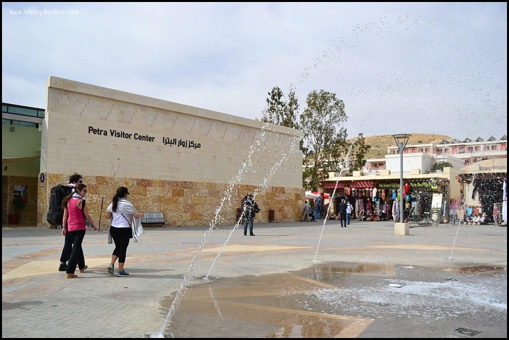 petra visitor center