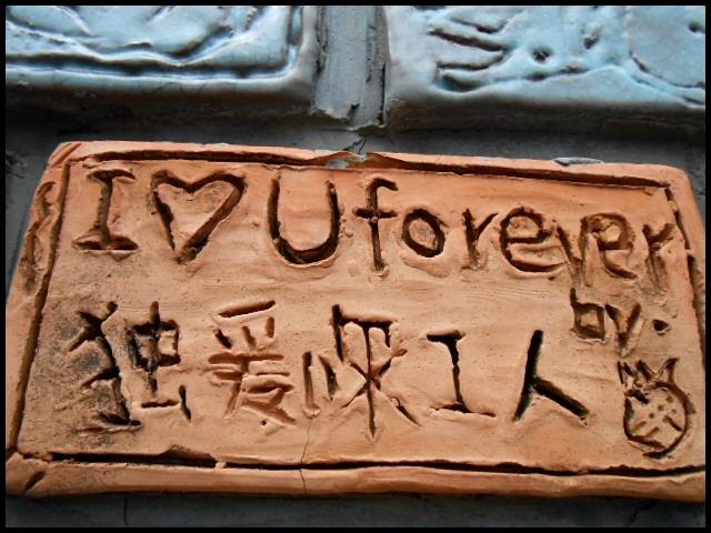 taipei street art