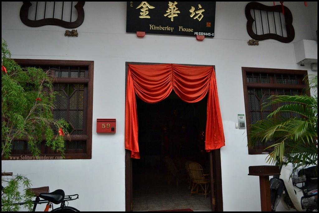 penang-hostel