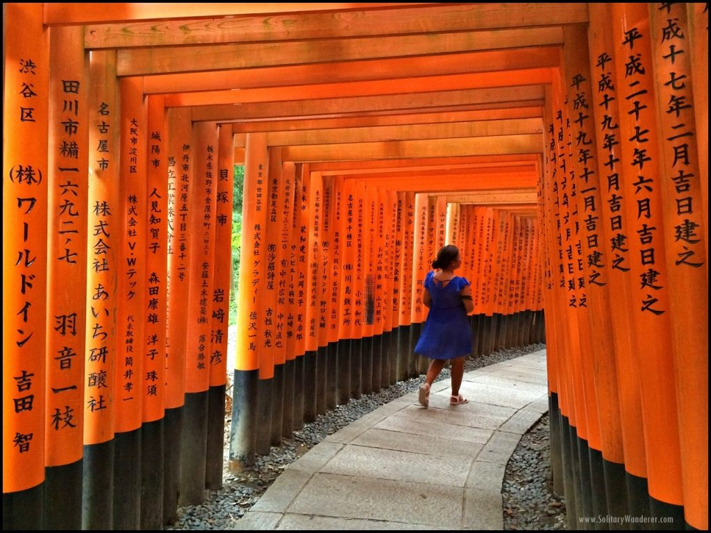 Fushimi Inari-taisha shrine Kyoto