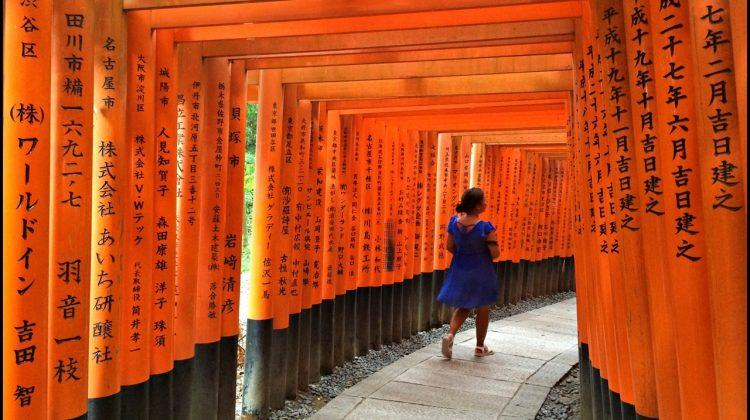 Fushimi Inari-taisha shrine Kyoto