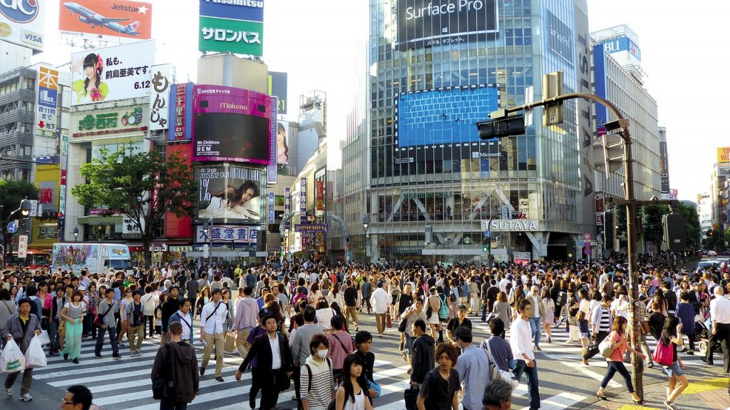 5 Reasons Why Tokyo is Great for Solo Travelers -- cegoh