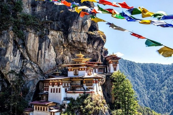 Bhutan Travel -- 14 Things You Need to Know Before Traveling to Bhutan