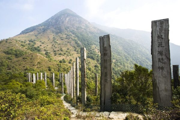 Wisdom Path Lantau Island: Hong Kong Itinerary