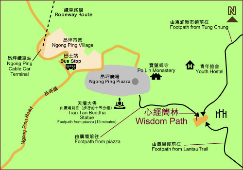 Rough map of Lantau Island.