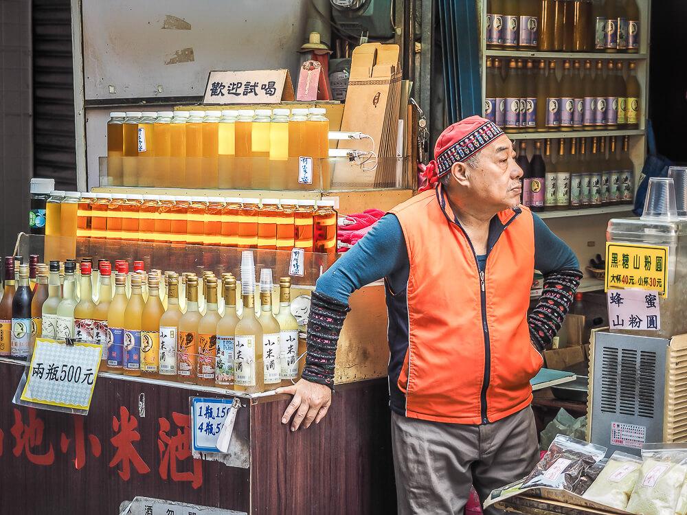 taiwanese vendor