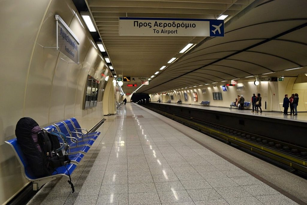 Athens Greece Metro